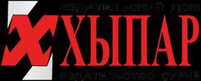 Издательский дом «Хыпар»